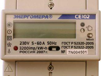 Двухтарифный счетчик электроэнергии Энергомера СЕ 102