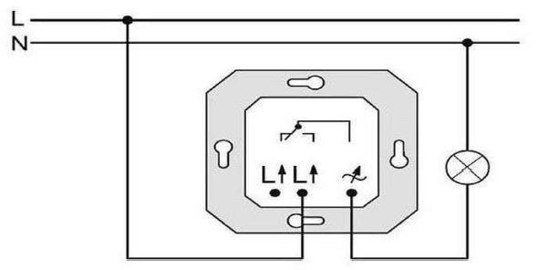 Схема подключения лампы к диммеру