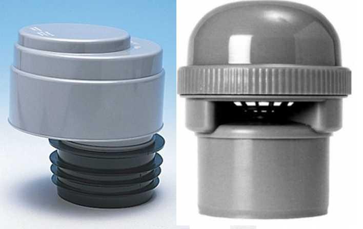 Наиболее распространенные виды воздушного клапана на канализацию