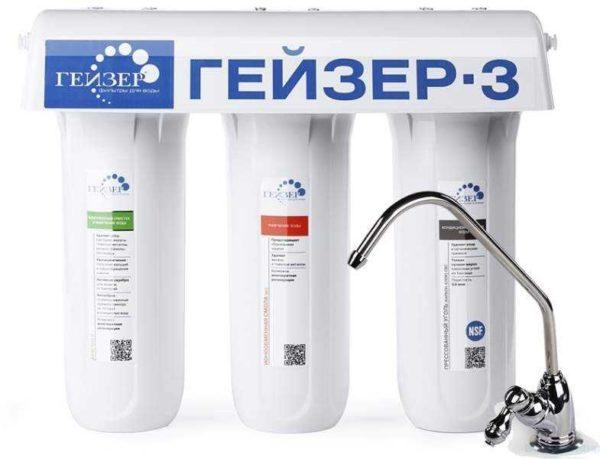 Гейзер 3ИВС Люкс - один из фильтров, устанавливаемых под мойку подходит для воды с большим содержанием железа