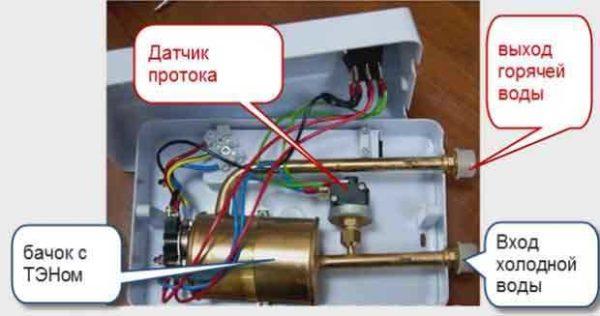 Из каких деталей состоит электрический проточный водонагреваетль