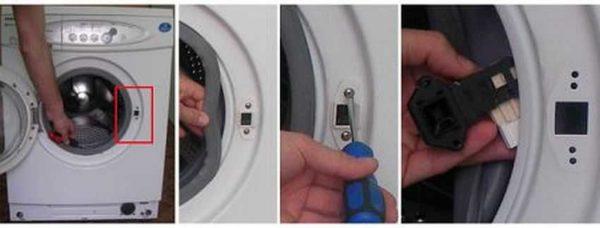 Как заменить замок дверки на стиральной машине