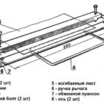 Чертеж гибочного станка для листового металла