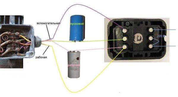 Схема подключения конденсаторного двигателя с двумя конденсаторами - рабочим и пусковым