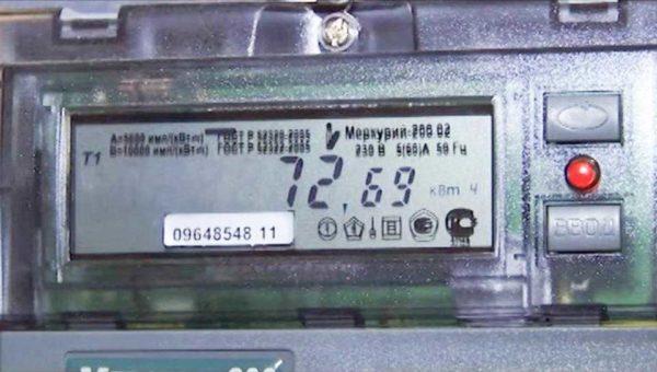 Пример показаний электронного счсетчика