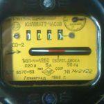 Есть счетчики электричества, в которых нет цифр после запятой. Тогда при снятии показаний пишите все цифры