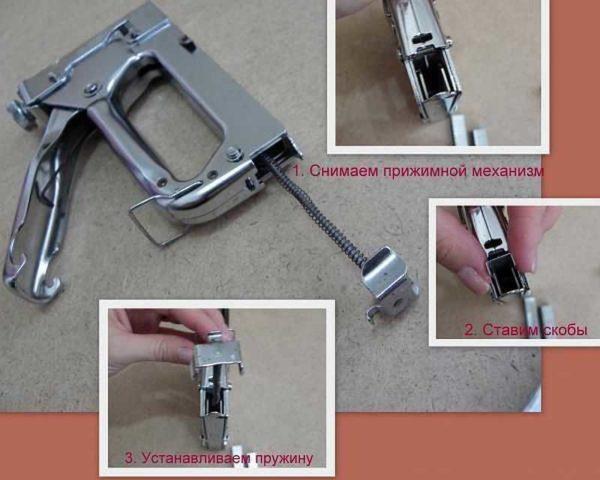 Как заправить степлер скобами