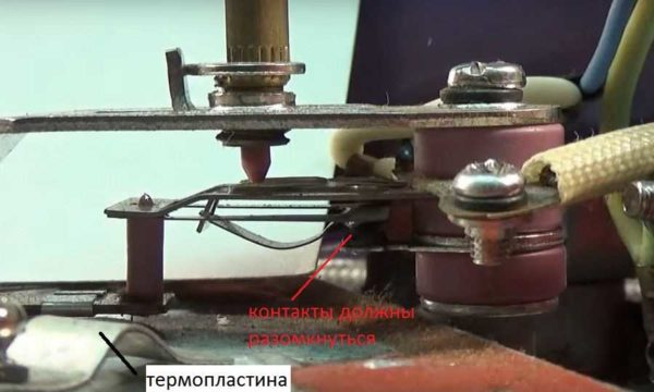 Терморегулятор с другого ракурса