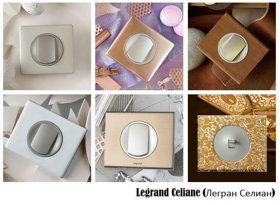 Это фарфоровые выключатели хорошо известно фирмы Legrand. Стиль совсем другой