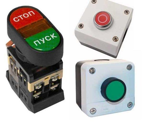 Кнопки могут быть в одном корпусе или в разных