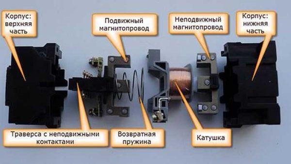 Схема подключения магнитного пускателя самоподхват
