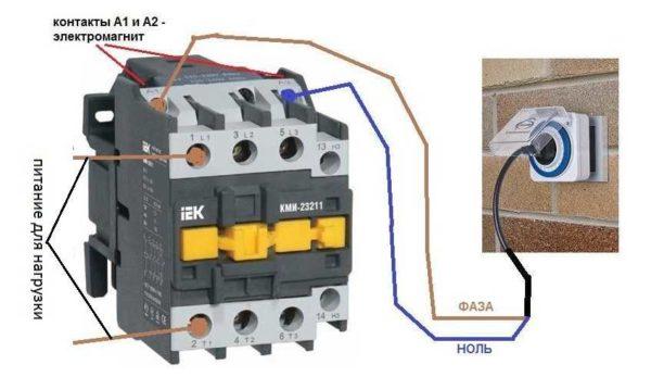 Подключение контактора с катушкой на 220 В
