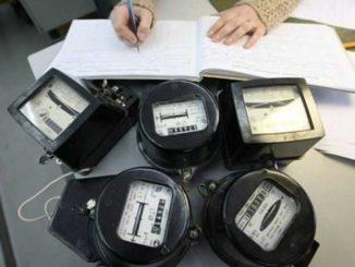 Старые электросчетчики меняют на новые