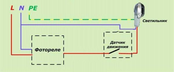Подключение фотореле с датчиком движения