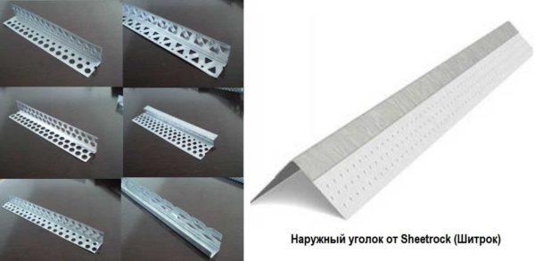 Перфорированные уголки есть разные, но удобнее работать с металлическим уголком Шитрок