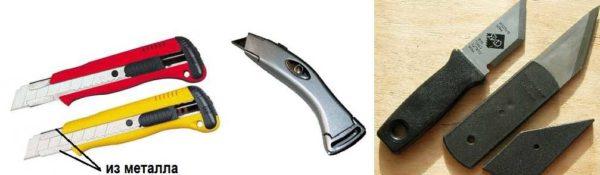 Ножи для линолеума