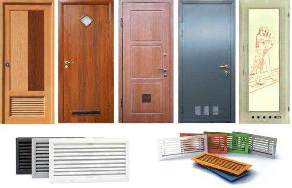 Специальные двери для ванной и туалета с вентиляционными решетками