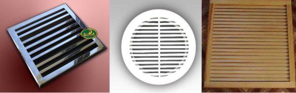 Материалы для изготовления вентрешеток