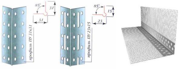Угловой профиль - для формирования и защиты углов гипсокартонных конструкций