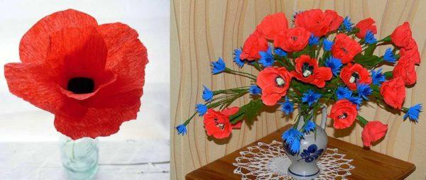 Вот такой цветок из гофробумаги получился