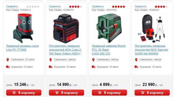 Выбрать лазерный нивелир надо еще и по производителю