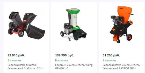 Бензиновый садовый измельчитель - оборудование более серьезное и дорогое