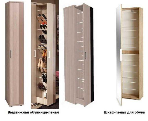 """Шкаф для обуви небольшой ширины называют """"пенал"""""""