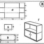 Другая модель тумбочки для изготовления из картона или фанеры