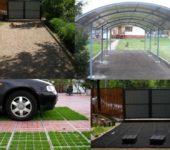 Разные покрытия стоянок для дачи имеют свои особенности укладки