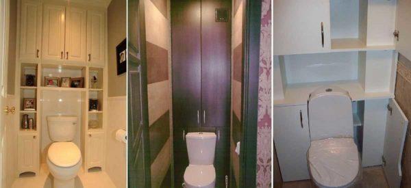 Разное исполнение идея одна - максимальное использование всего имеющегося пространства