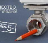 Это фирменный трюк Гидролока: привод может переломить карандаш