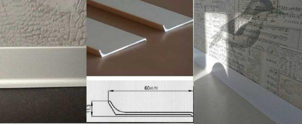 Плоский алюминиевый плинтус называют еще L-образным