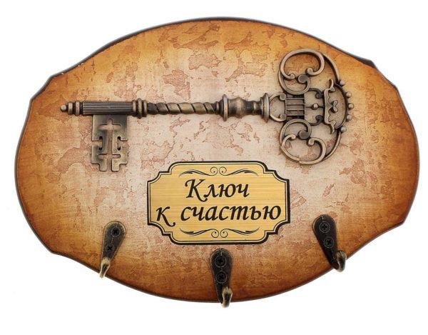 neobichnije-klu4nici-7-600x469 Настенная ключница своими руками: идеи, схемы, чертежи