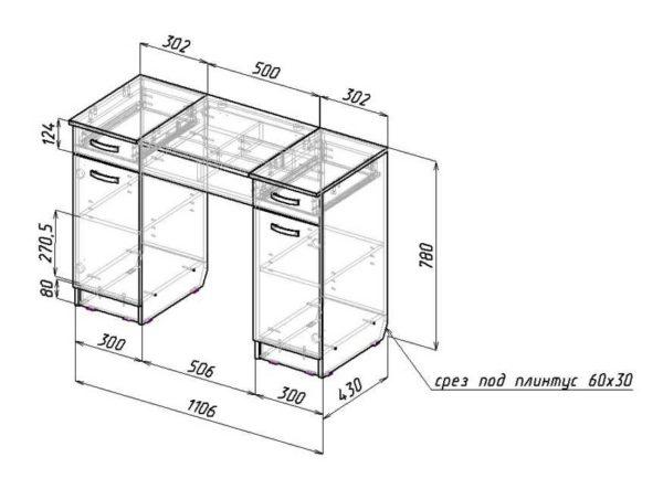 Размеры туалетного столика корректируются в зависимости от роста обладательницы и имеющегося места