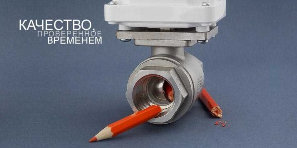 А это фирменный фокус Гидролока - кран переламывает карандаш... Впечатляет!