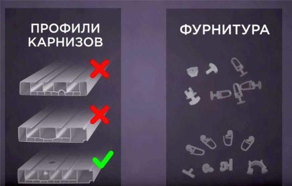 Выбор пластиковых потолочных карнизов