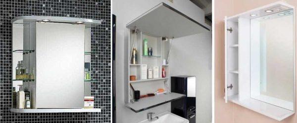Корпусные еще называют навесными шкафчиками для ванной
