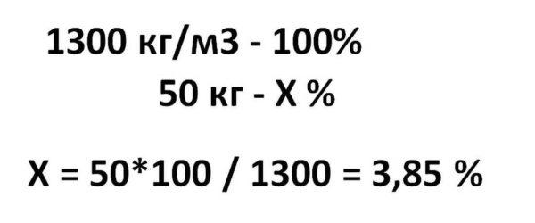 Как посчитать объем цемента в мешке