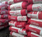 Вес мешка с цементом может быть 25 кг, 40 кг и 50 кг