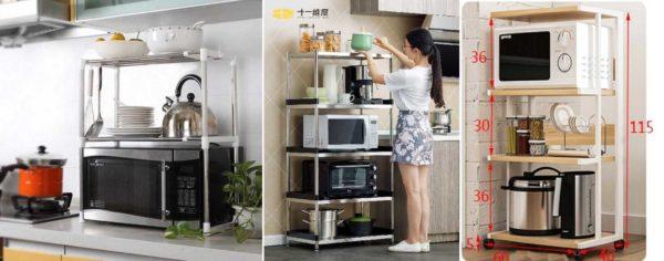 Стойки или стеллажи - если есть место на кухне