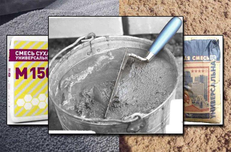 Заказать раствор для стяжки пола пигмент серый для бетона купить