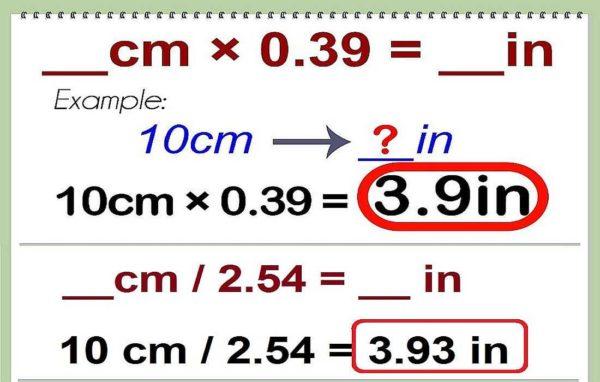 Как перевести сантиметры в дюймы: два способа