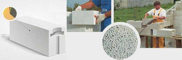 Один из видов строительных блоков - из пенобетона