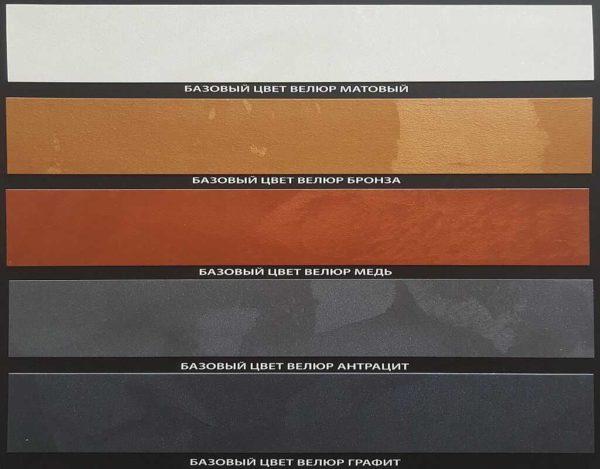 Декор краска велюровая
