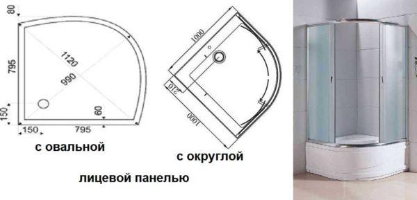 Душевые с круглыми дверками оптимально используют пространство