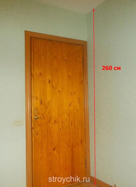 Высота потолка в панельной 5-этажке