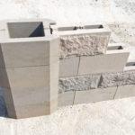 забор из сплиттерных блоков