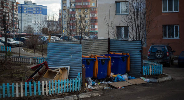 содержание мусорных площадок