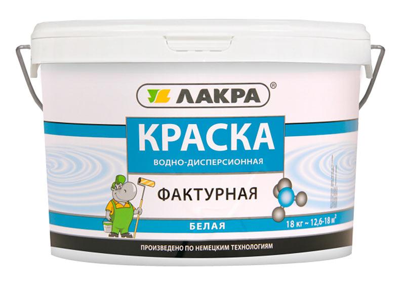 """Лакра - недорогая фактурная краска. Ведро 18 кг можно купить по цене от 1200 рублей. Из разряда """"дёшево и сердито"""""""