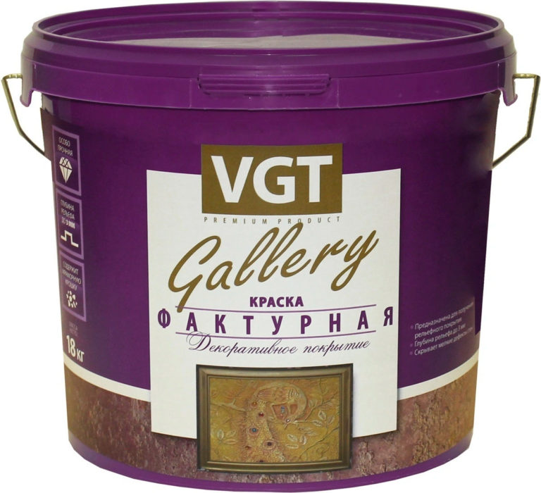 Большой популярностью пользуется фактурная краска VGT Galleru. Ведро 18 кг можно купить по цене от 2000 рублей
